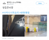 082918---hangerdan-at-airport.png