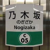 Takoyama