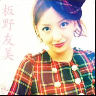 kanaruaizawa16