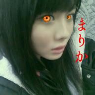 Houki