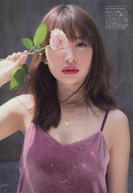 Miss Kojima NyanNyan