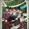 [Resim: single_hinatazaka46_04c.jpg]