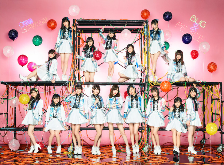 File:HKT48BagutteIijanPromo.jpg
