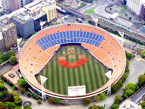 File:Yokohama Stadium.jpg