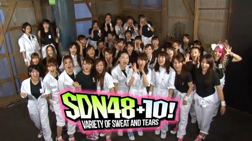 SDN48の画像 p1_25