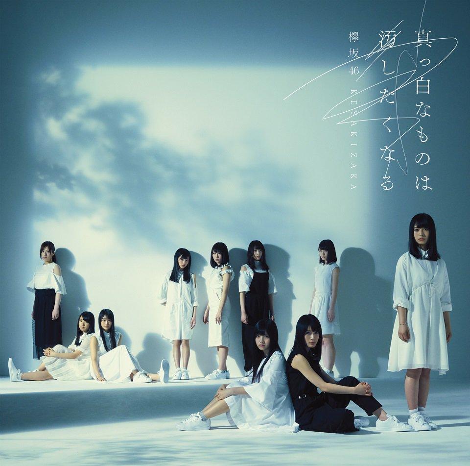 K461AlbumReg.jpg