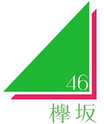 [Resim: Keyakizaka46OfficialLogo2015.png]