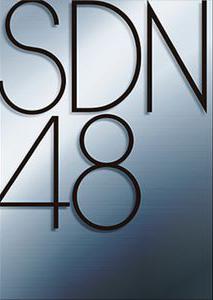 SDN48の画像 p1_24