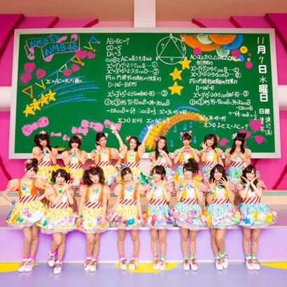 [Resim: NMB48_Kitagawa_Kenji_Promo.png]