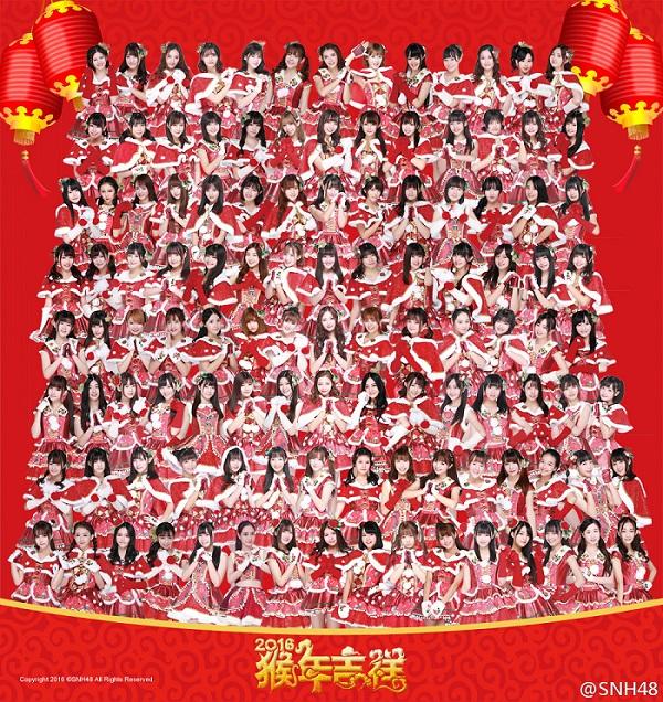 Chinese shanghai 2012 2 9