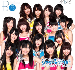 AKB48 - Team B Stage [Download Album/ MP3]