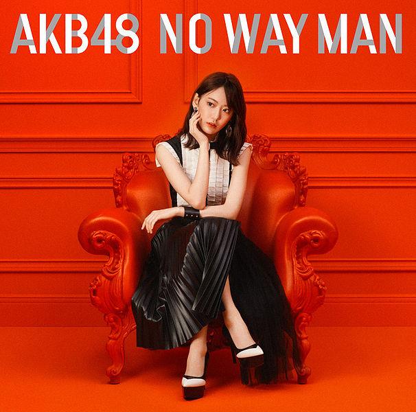 606px-AKB4854Theater.jpg