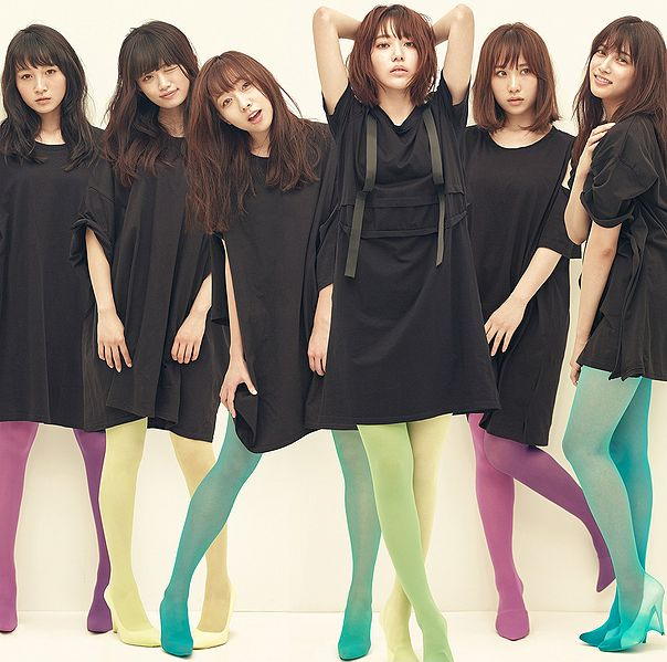 File:AKB4850LimD.jpg