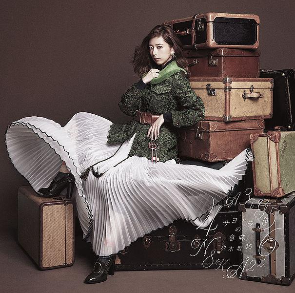 File:Nogizaka46SayonaranoImiA.jpg
