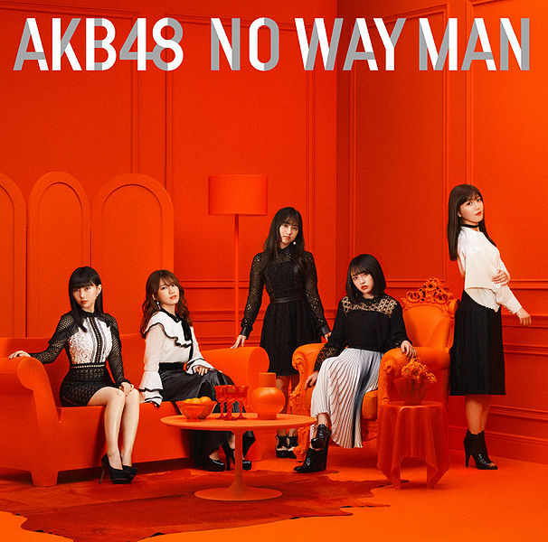606px-AKB4854LimB.jpg