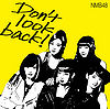 DontLookBack-LimitedA.jpg