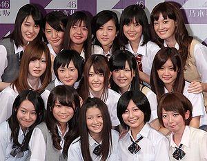 Nogizaka46 History - Wiki48