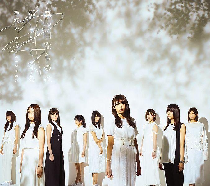 676px-K461AlbumLimB.jpg