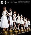 Akb48-zero-to-ichi-no-aida-type-a.jpg