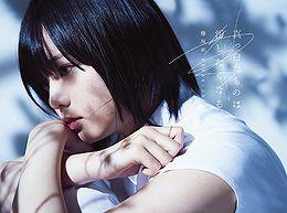 [Resim: 260px-K461AlbumLimA.jpg]
