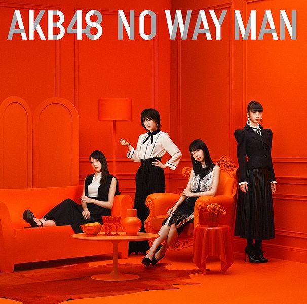 606px-AKB4854LimE.jpg