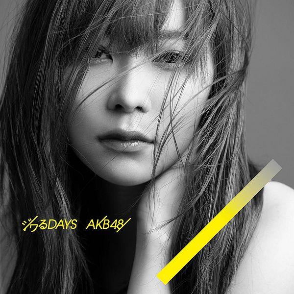 File:AKB4855LimA.jpg