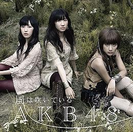 Download PV AKB48 Kaze Wa Fuiteiru~