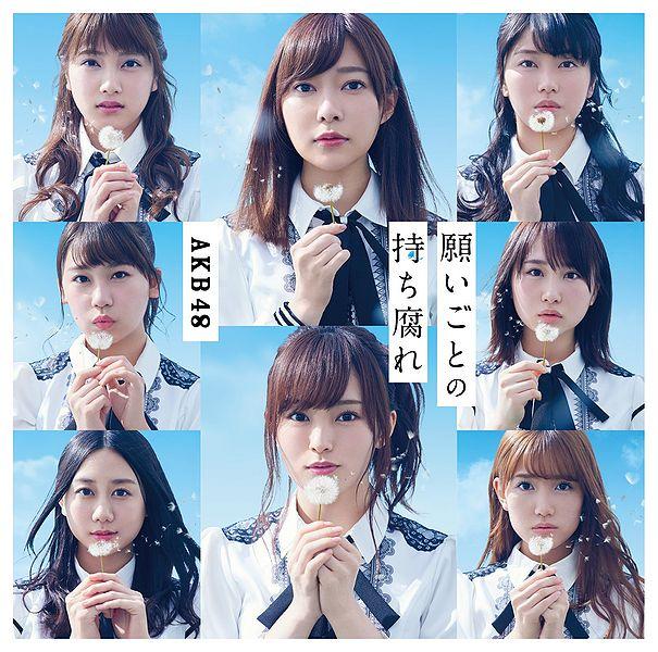 605px-AKB4848LimB.jpg