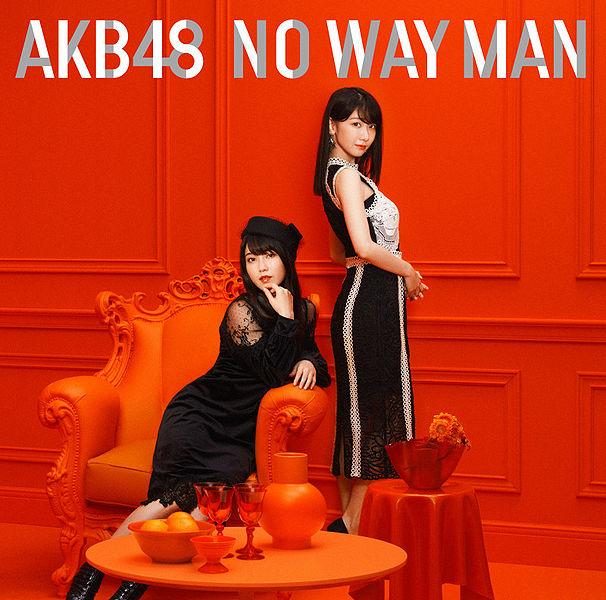606px-AKB4854RegE.jpg