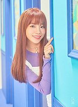 Jo Yuri - Wiki48