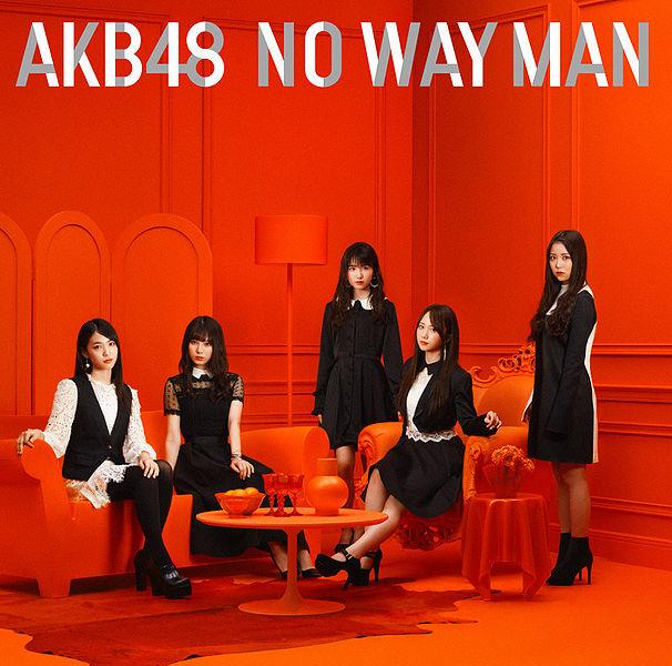 606px-AKB4854LimC.jpg