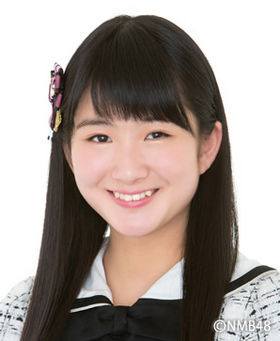 """Résultat de recherche d'images pour """"Nakano Mirai"""""""