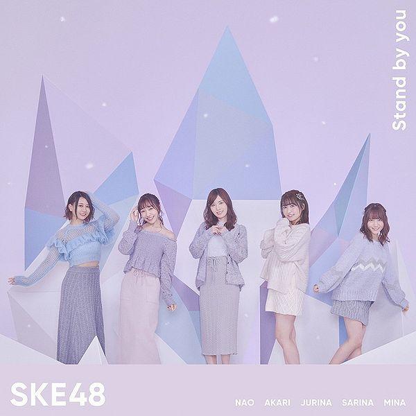 File:SKE4824LimA.jpg