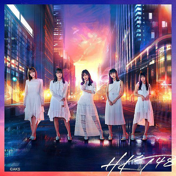 File:HKT48IshiA.jpg