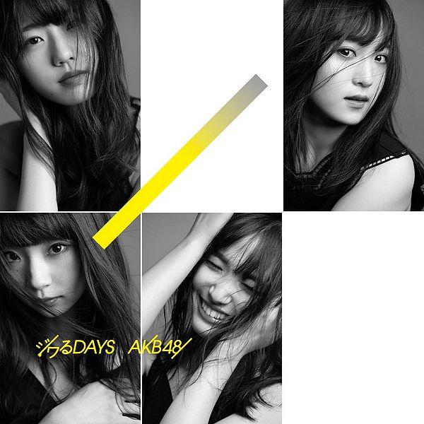 File:AKB4855RegB.jpg