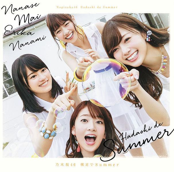 File:Nogizaka46HadashideSummerB.jpg