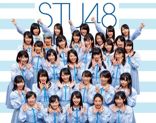 Stu48 Wiki48