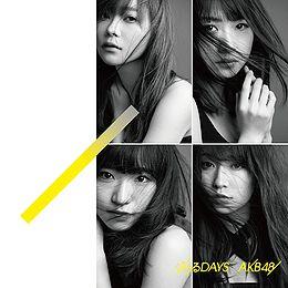 Jiwaru DAYS - Wiki48