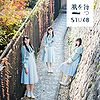 STU48-2nd-TypeALim.jpg