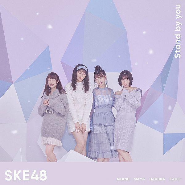 File:SKE4824LimB.jpg