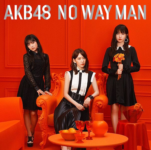 605px-AKB4854RegA.jpg