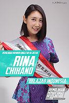 Chikano Rina - Wiki48
