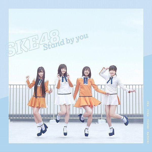 File:SKE4824RegC.jpg
