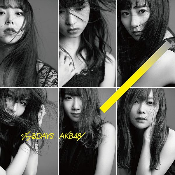 File:AKB4855LimC.jpg