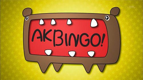 500px-AKBINGO!_2nd_Opening.jpg
