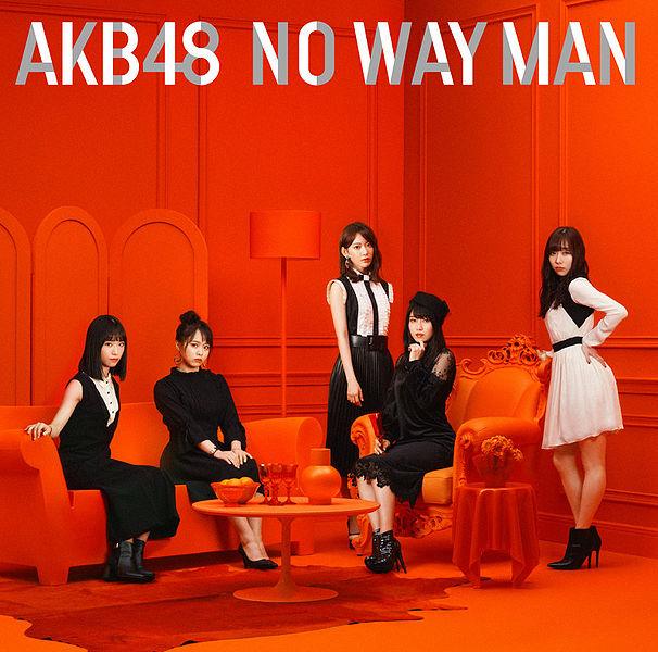 606px-AKB4854LimA.jpg