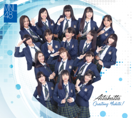 Aitakatta (MNL48 Single) - Wik...