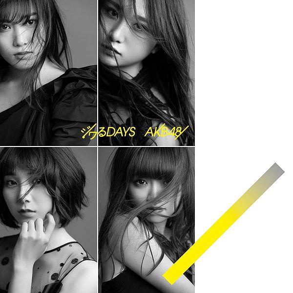 File:AKB4855RegC.jpg