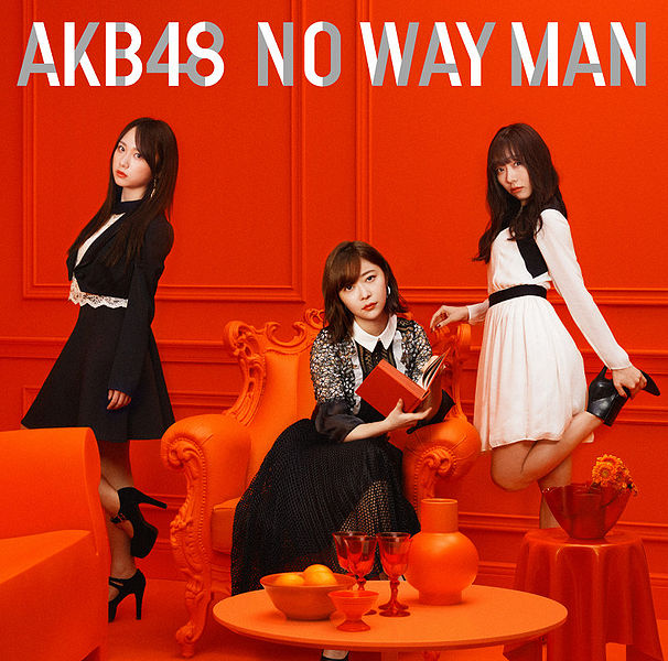 606px-AKB4854RegD.jpg