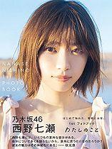 Photobooks - Wiki48